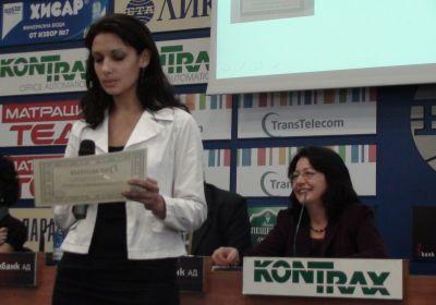 Ден на правото да знам 2009