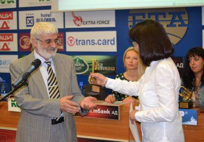 Председателят на Сметната палата Валери Димитров с наградата