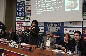 """Big Brother"" Anti-Awards Ceremony in Bulgaria"