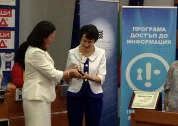 Ден на правото да знам 2012