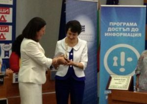 AIP Held the 10th Right to Know Day Awards Ceremony in Bulgaria