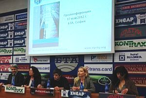 AIP presented the Annual Report Access to Information in Bulgaria 2011