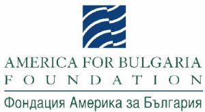 Програма Достъп до Информация – Граждански център в подкрепа на прозрачността