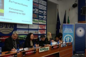 AIP presented the Annual Report Access to Information in Bulgaria 2012