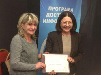 Гергана Жулева, Кръстина Маринова