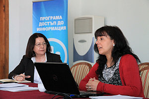 Information Days in Pazardzhik and Plovdiv