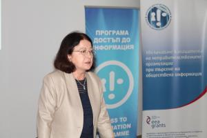 Какви са новостите в ЗДОИ - работна среща с НПО в Благоевград