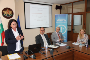 Information Days in Kardzhali and Haskovo