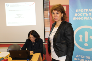 Какви са новостите в ЗДОИ - работна среща с НПО в Пловдив