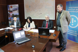 Information Days in Smolyan and Stara Zagora