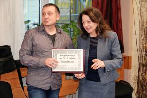 Работна среща с координаторите от журналистическата мрежа на ПДИ