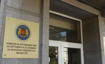 ПДИ в обща позиция заедно с правозащитни НПО, които отказват да легитимират процедурата за избор на председател на КПКОНПИ