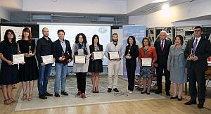 17-та церемония за Международния ден на правото да знам – 28 септември 2019