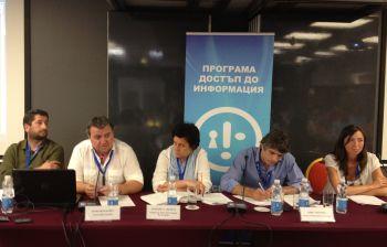 Христо Иванов, Петко Ковачев, Антоанета Цонева, Кирил Терзийски, Калина Павлова