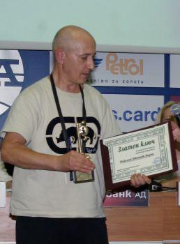 Николай Цветков с наградата