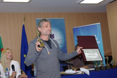 Милен Чавров с наградата