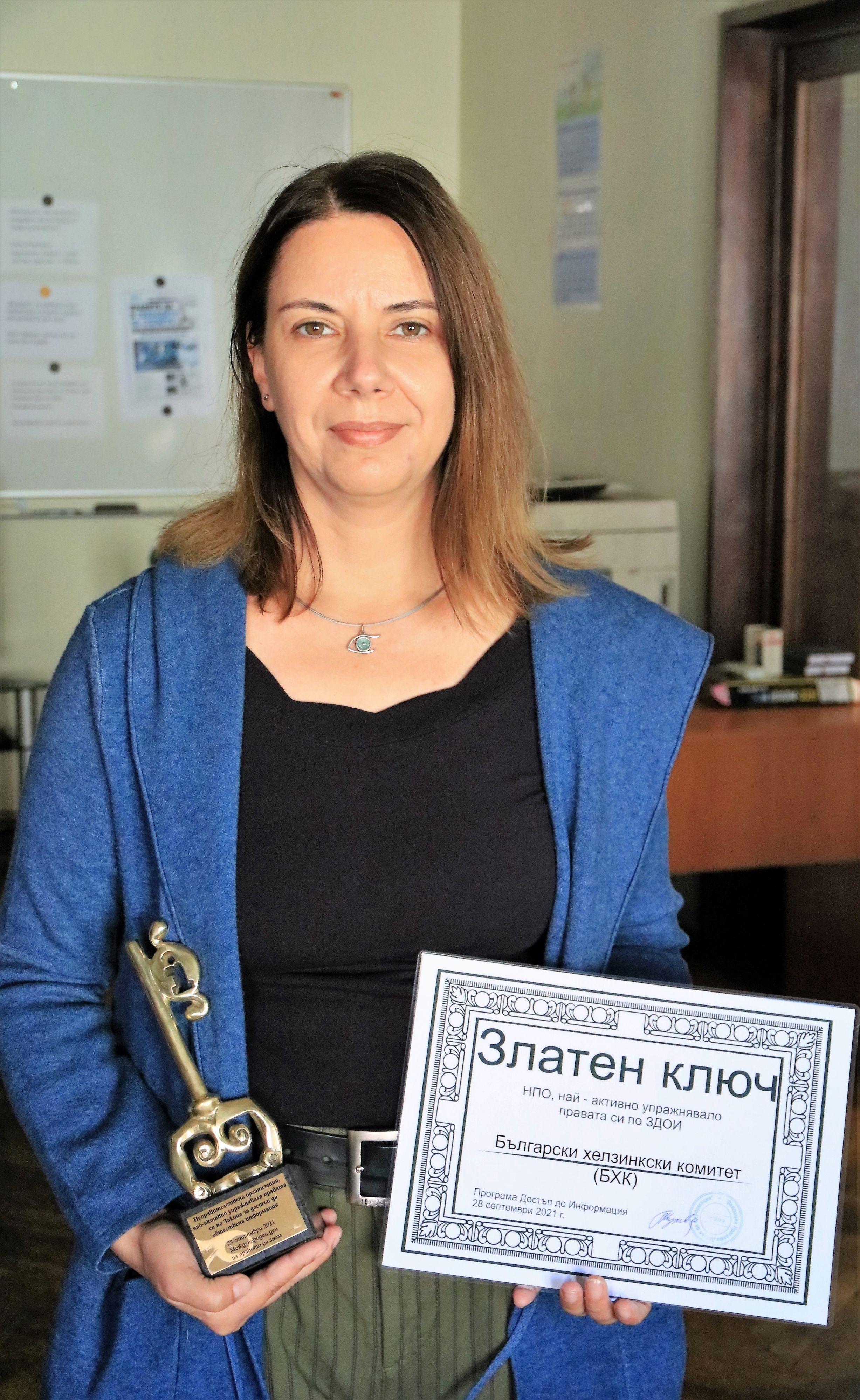 Диана Драгиева