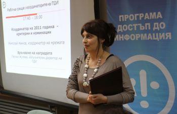Иванка Ватева