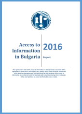 Access to Information in Bulgaria 2016 Report Launched in English