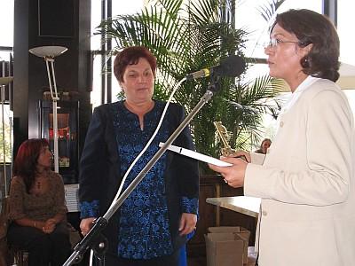 Ден на правото да знам 2003