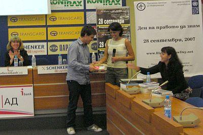 Ден на правото да знам 2007