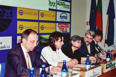 Ден на правото да знам 2008