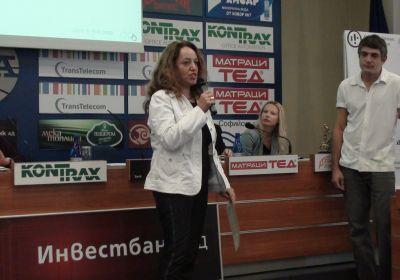 Даниела Божинова, председател на БСНГИ