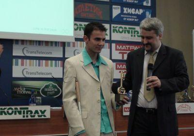Димо Карабашев с наградата