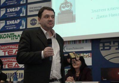 Диян Николов с наградата