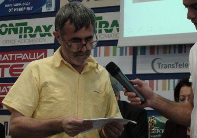 Юлиян Чолаков с наградата
