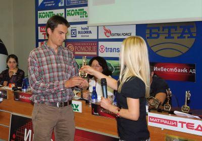 Александър Дунчев от АПБ с наградата