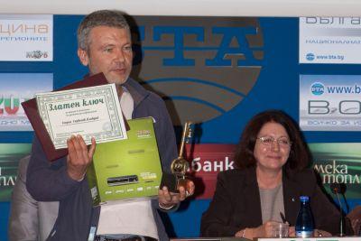 Георги Сербезов с наградата