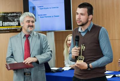 Борис Рангелов с наградата