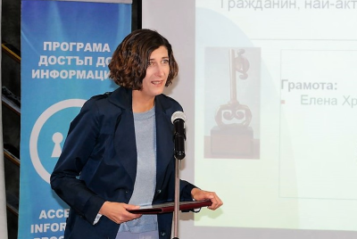 Елена Христова