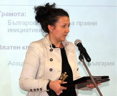 Асоциация на парковете в България