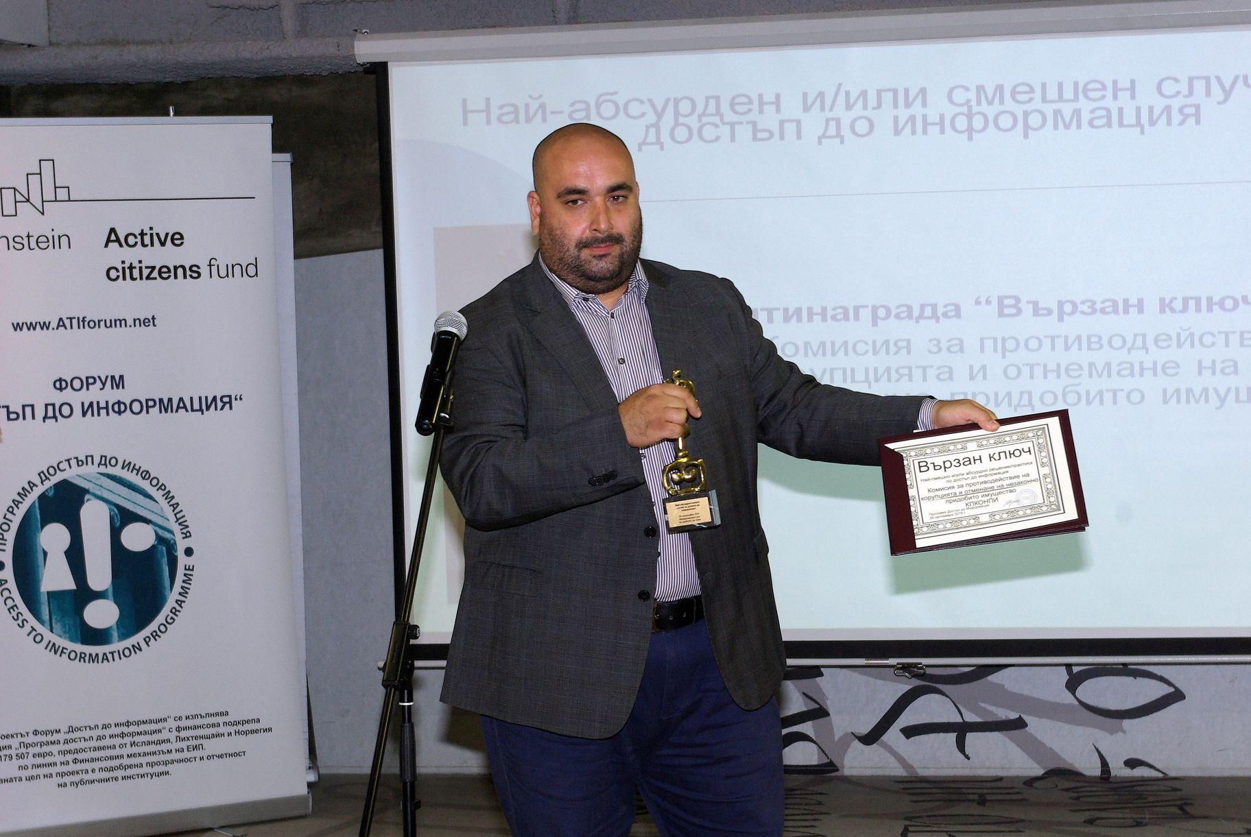 Стефан Ангелов